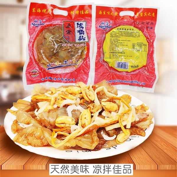 美味即食海蜇头 包/500克开袋即食凉拌佳品